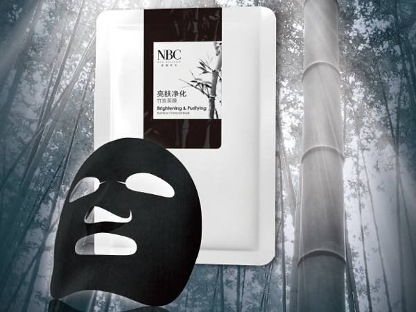 Brightening  Purifying Bamboo Charcoal Mask    Generate Negative lons