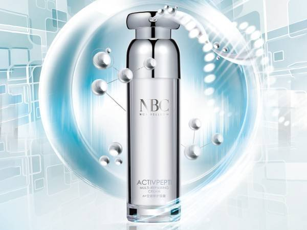 Activpepti All-Effect Treatment Series Repair Anti-First Sign of Aging