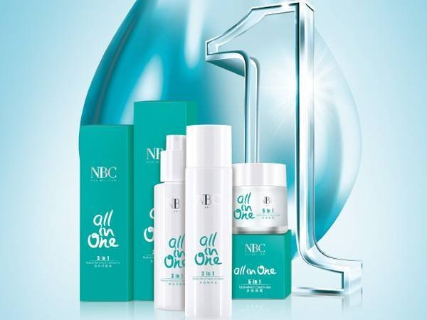 Unisex Skincare Series Multi Effective