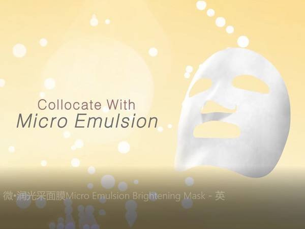 Micro Emulsion Brightening Mask